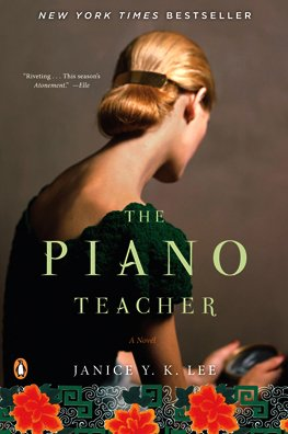 Piano Teacher   2009 edition cover
