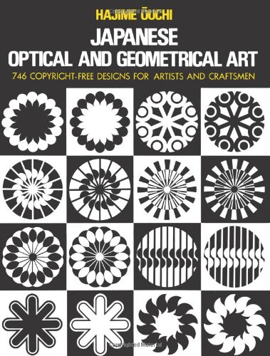 Japanese Optical and Geometrical Art   1977 edition cover
