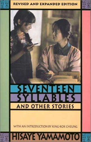 Seventeen Syllables and Other Stories  2nd 2001 (Revised) edition cover