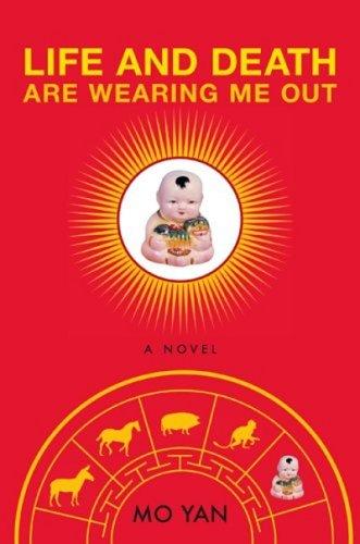 Shengsi Pilao   2008 (Revised) edition cover