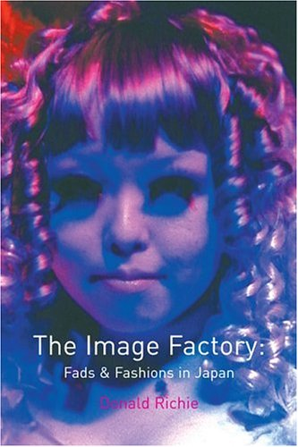 Image Factory Fads and Fashions in Japan  2003 edition cover