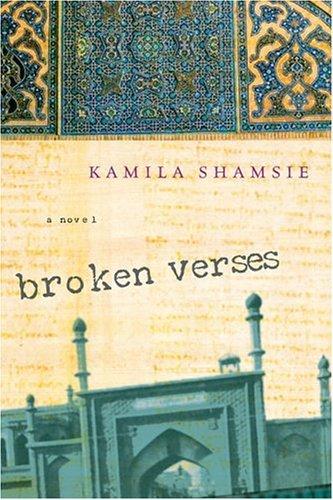 Broken Verses   2005 edition cover