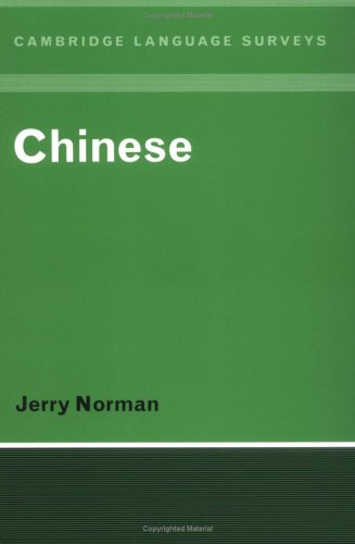 Chinese   1988 edition cover