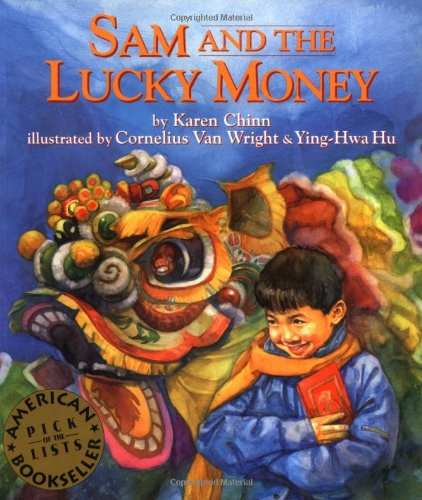 Sam and the Lucky Money   1998 (Reprint) edition cover