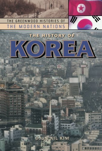 History of Korea  N/A edition cover