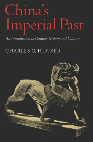 China's Imperial Past An Introduction to Chinese History and Culture  1975 edition cover