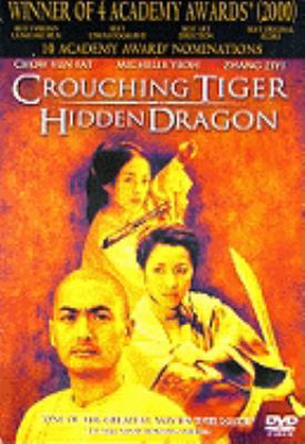 Crouching Tiger, Hidden Dragon System.Collections.Generic.List`1[System.String] artwork
