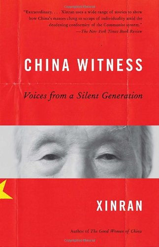China Witness  N/A edition cover