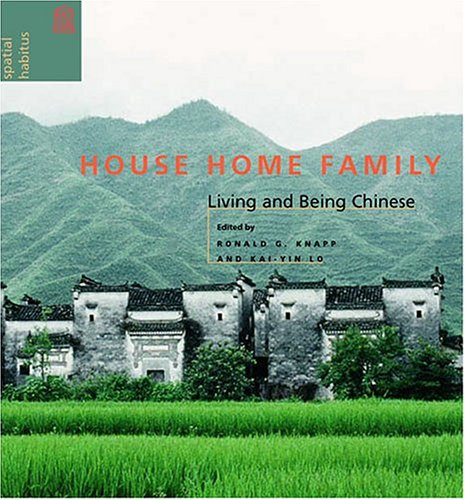 House Home Family Living and Being Chinese  2005 edition cover