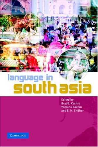 Language in South Asia   2007 edition cover