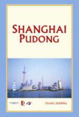 Shanghai Pudong:  2007 edition cover