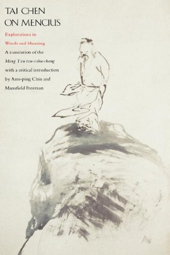 Tai Chen on Mencius Explorations in Words and Meaning  1990 9780300046540 Front Cover