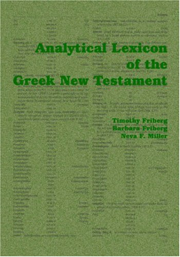 Analytical Lexicon of the Greek New Testament   2005 edition cover