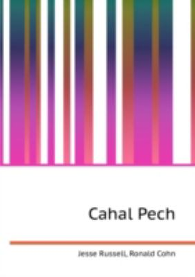 Cahal Pech  0 edition cover