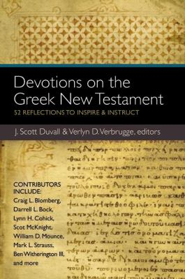 Devotions on the Greek New Testament   2012 edition cover
