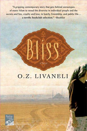 Bliss   2007 edition cover