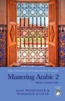 Mastering Arabic 2   2010 edition cover
