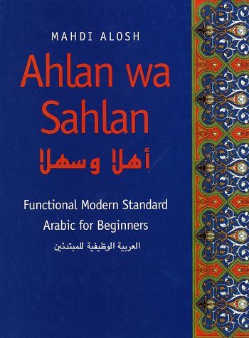 Ahlan Wa-Sahlan : Functional Modern Standard Arabic for Beginners  2000 edition cover