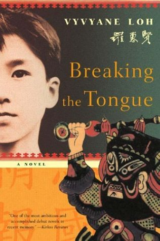 Breaking the Tongue  N/A edition cover