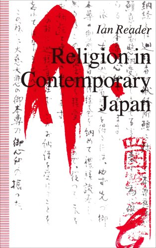 Religion in Contemporary Japan   1991 edition cover