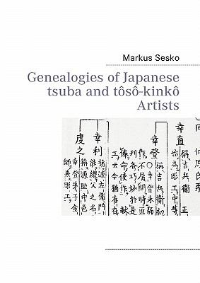 Genealogies of Japanese Tsuba and T�s�-Kink� Artists N/A 9783842359543 Front Cover