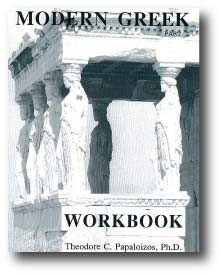 Modern Greek Workbook 8th Edition  1993 (Workbook) edition cover