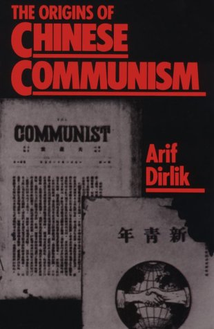 Origins of Chinese Communism   1989 edition cover