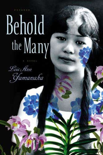 Behold the Many A Novel N/A 9780312426545 Front Cover