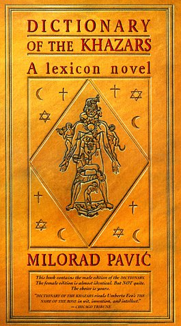 Dictionary of the Khazars  N/A edition cover