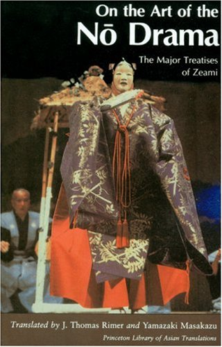 On the Art of the No Drama The Major Treatises of Zeami  1984 edition cover