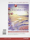 Introductory Chemistry, Books a la Carte Edition  5th 2015 edition cover