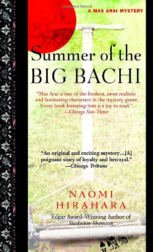 Summer of the Big Bachi  N/A edition cover