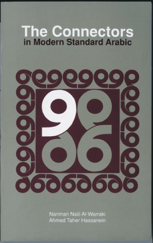 Connectors in Modern Standard Arabic   1994 edition cover