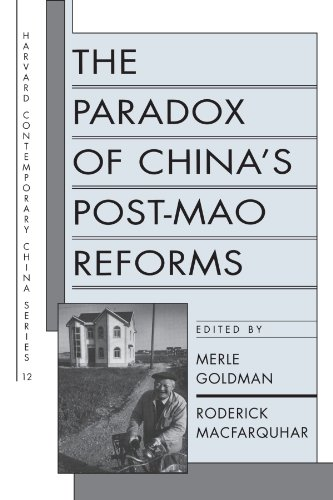 Paradox of China's Post-Mao Reforms   1999 edition cover
