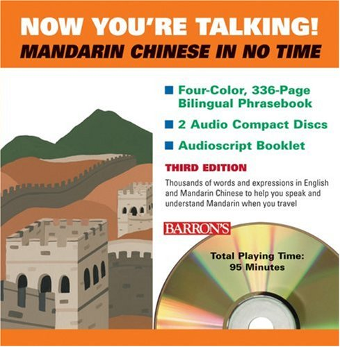 Now You're Talking Mandarin Chinese in No Time  3rd 2006 (Student Manual, Study Guide, etc.) edition cover