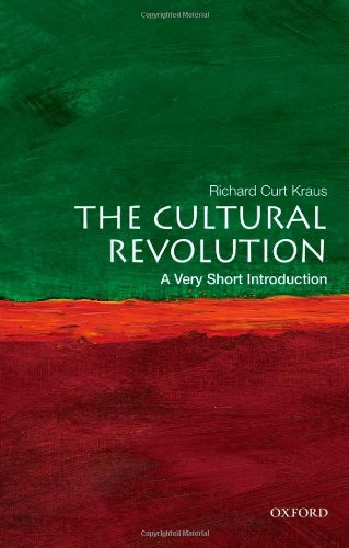 Cultural Revolution   2012 9780199740550 Front Cover