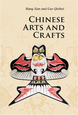 Chinese Arts and Crafts  3rd 2012 9780521186551 Front Cover