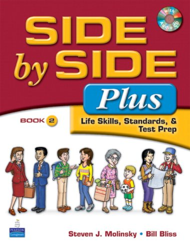 Life Skills, Standards, and Test Prep  3rd 2008 edition cover