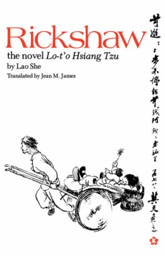 Lo-to Hsiang Tzu   1983 edition cover