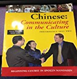 Chinese : Beginning Course in Spoken Mandarin: Performance Text Two  2006 edition cover