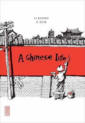 Chinese Life   2012 edition cover