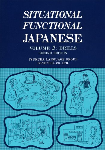 Situational Functional Japanese Vol. 2 : Drills 2nd 1994 edition cover