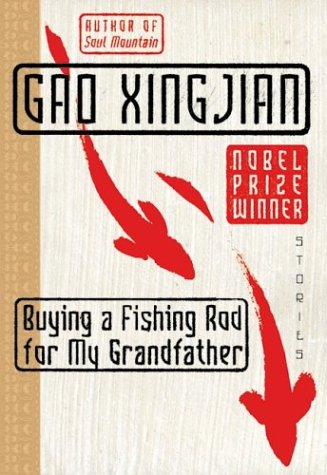 Buying a Fishing Rod for My Grandfather Stories  2004 edition cover
