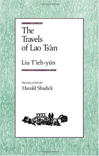Travels of Lao Tsan  N/A edition cover