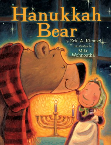 Hanukkah Bear   2013 edition cover