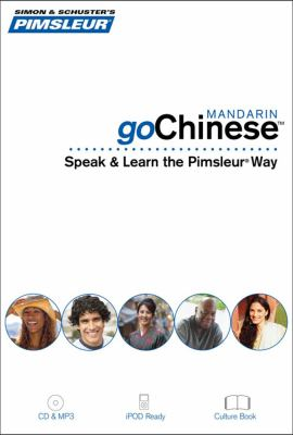 Gochinese (Mandarin): Speak the Gopimsleur Way  2010 edition cover