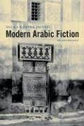 Modern Arabic Fiction An Anthology  2008 9780231132558 Front Cover
