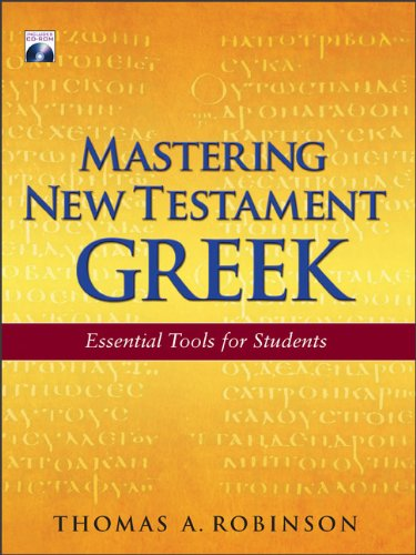 Mastering New Testament Greek Essential Tools for Students with CD N/A edition cover