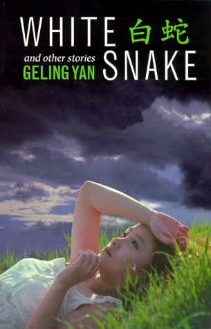 White Snake and Other Stories   1999 edition cover