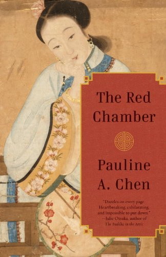 Red Chamber  N/A edition cover